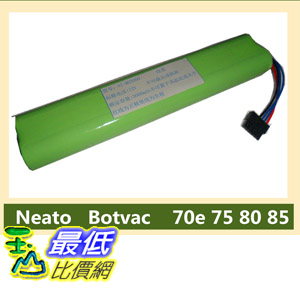 [104現貨供應 ] Neato 副廠電池 BotVac 70e, 75, 80 & 85 Series Battery