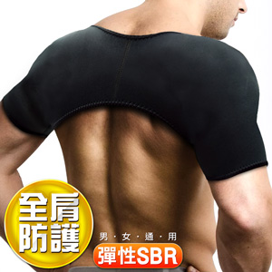 彈性運動護肩帶(護雙肩部護套束帶束套.男女睡眠保暖肩部.肩膀保護運動防護具.棒球羽球網球排球.推薦哪裡買)D017-04