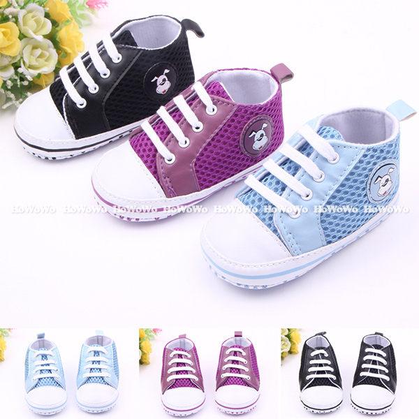 寶寶鞋 學步鞋 軟底防滑嬰兒鞋(11.5-12.5cm) MIY1604-1