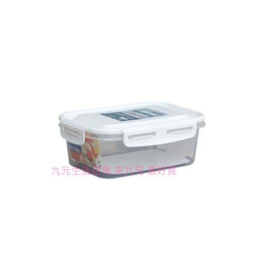 【九元生活百貨】聯府 BIR-760 美味長型保鮮盒 BIR760