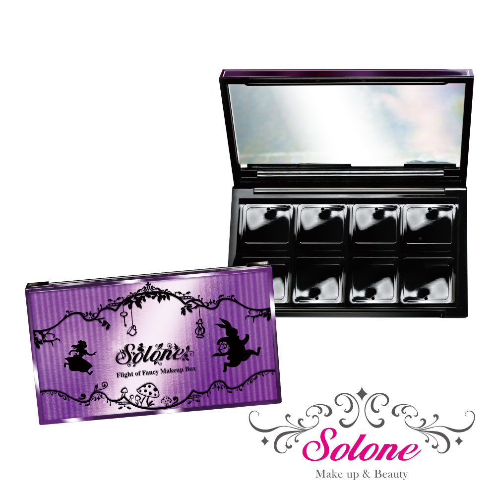 Solone 遊戲盤空盒-7245