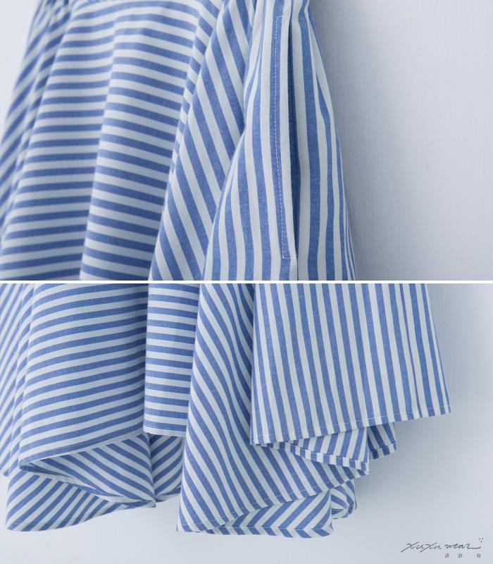 曉光清晨流線條紋造型圓裙