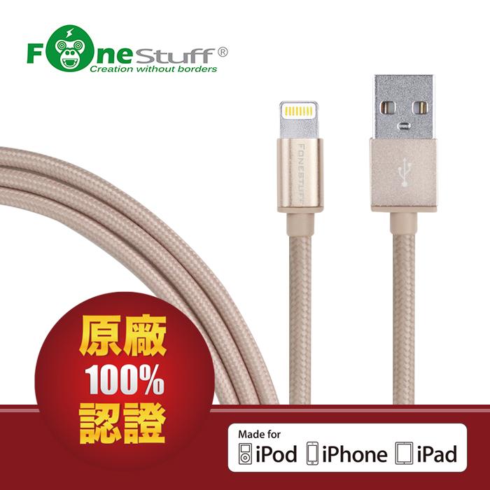 [超耐用] FONESTUFF瘋金剛FSL001 Apple原廠認證編織鋁合金一米傳輸線-玫瑰金