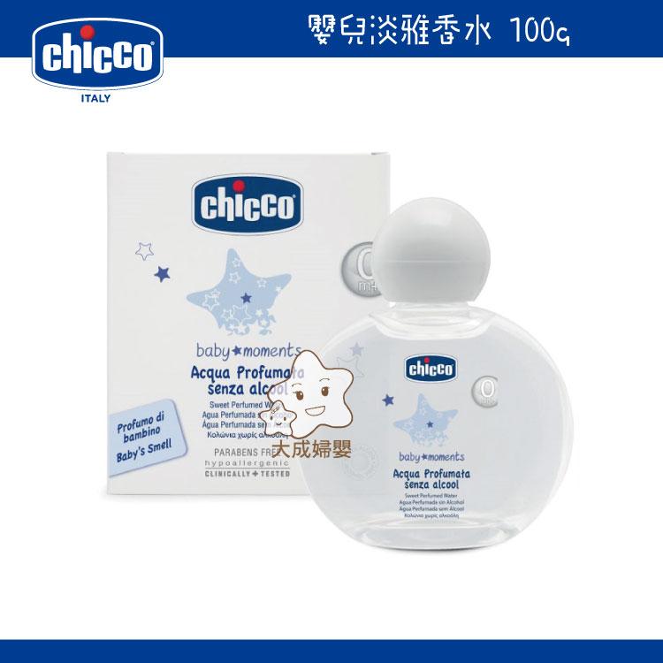 【大成婦嬰】Chicco 嬰兒淡雅香水100ml 495510 義大利原裝進口