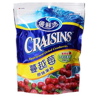 ◎優鮮沛蔓越莓果乾量販包 680g/包【合迷雅好物商城】