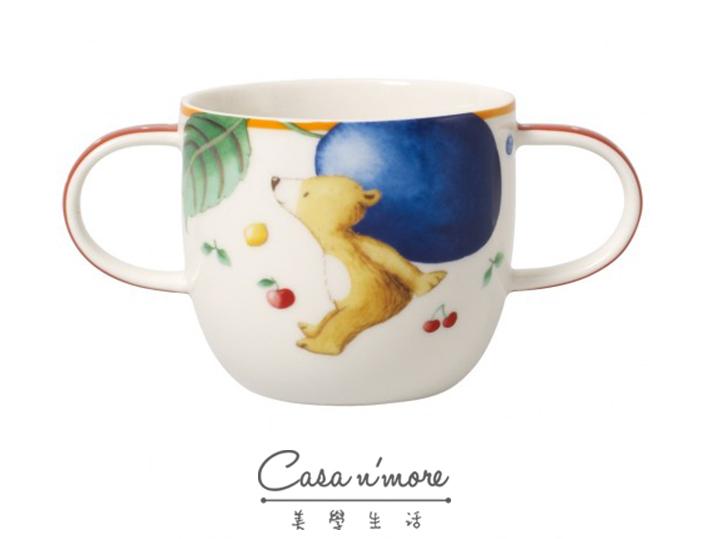 Villeroy&Boch 唯寶 瓷器 兒童水杯 茶杯 Kiddy小熊 雙耳杯180ml