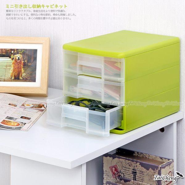 日本MAKINOU 文具置物盒|三抽屜桌面收納盒-台灣製|日本牧野 收納櫃 收納箱 工具箱 辦公收納盒 MAKINOU