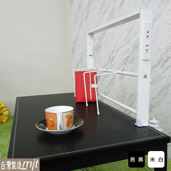 Amos 【ZAW001】木質USB+插座多功能桌上書架 (雙色可選) / 活動書擋 簡約風 移動調整間距 台灣製造