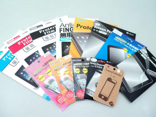 平板保貼 SAMSUNG Galaxy Tab S2 8.0 T710/T715 亮面 低反光 高清晰 抗磨 觸控順暢度高 螢幕保護貼