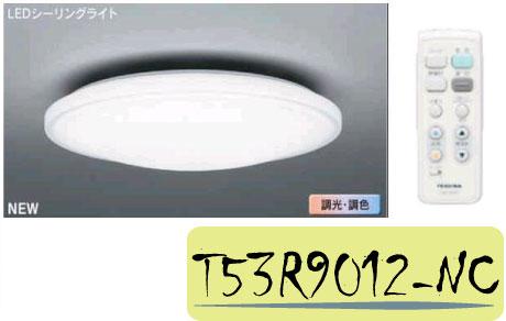 Toshiba日本東芝★質樸 53W 連續調光調色 LED遙控吸頂燈 高演色吸頂燈★永光照明T53R9012-NC