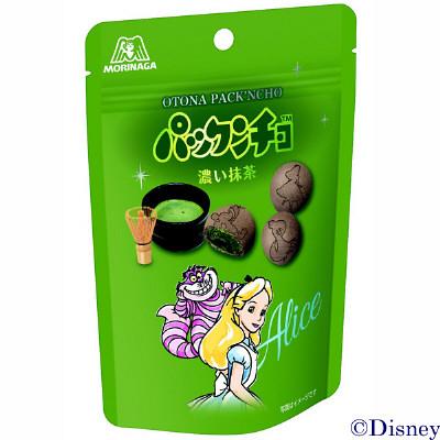 Morinaga森永迪士尼濃抹茶巧克力夾心餅乾44g*多款包裝 隨機出貨*