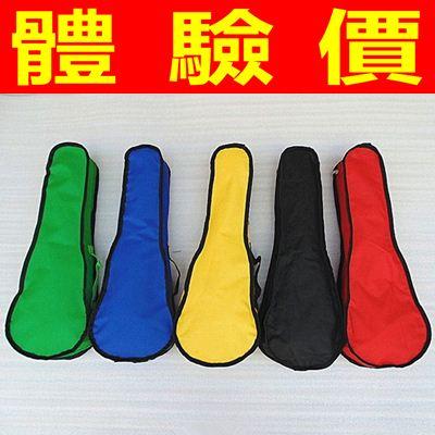 烏克麗麗包 ukulele琴包配件-21吋時尚個性帆布手提背包保護袋琴袋琴套5色69y1【獨家進口】【米蘭精品】