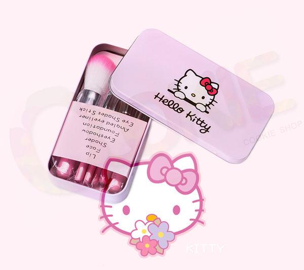 HELLO KITTY化妝刷 7件套 KITTY刷具鐵盒 凱蒂貓化妝刷 【庫奇小舖】