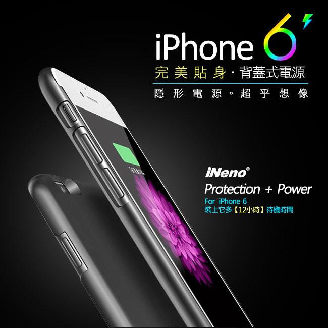 5.5吋 iPhone6 PLUS IP6S PLUS IP6S PLUS 手機殼 + 行動電源 BSMI認證 iNeno 超薄背蓋式隱形行動電源 Apple i6 iP6/2000mAh/保護殼/移..