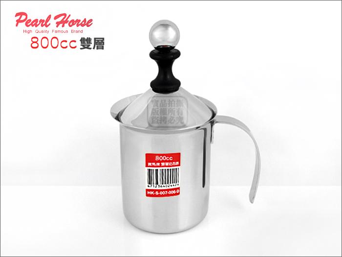 快樂屋?日本寶馬牌 不鏽鋼奶泡器 雙層 800cc (奶泡壺.奶泡杯)可搭摩卡壺.登山爐.手沖濾杯.拉花杯做拿鐵