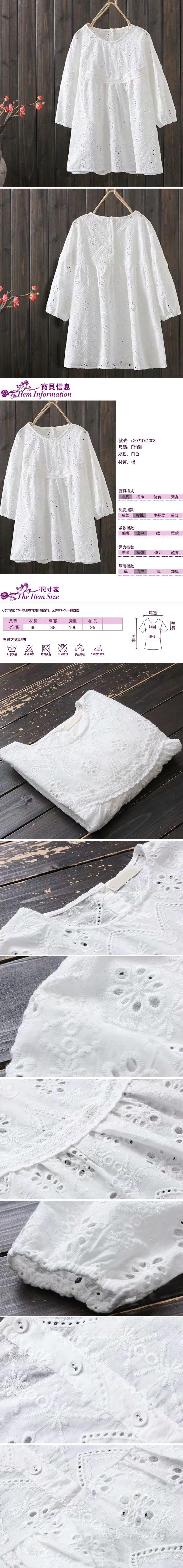 女短袖棉麻T恤