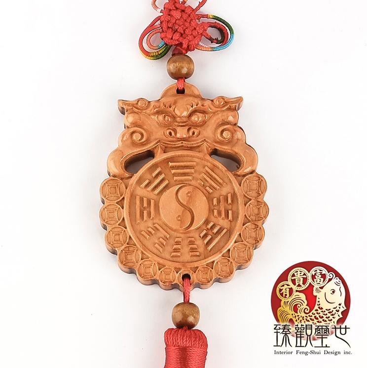 5折再折88 八卦 桃木吉祥獅八卦鏡吊飾 含開光 臻觀璽世 IS0396