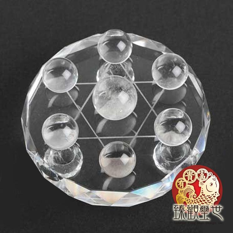 58折再折88 水晶 天然白水晶七星陣家居擺件 含開光 臻觀璽世 IS1706