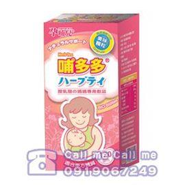 ★衛立兒生活館★孕哺兒哺多多哺乳茶顆粒120公克(小瓶裝)