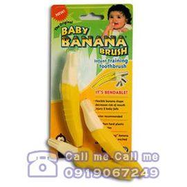 ★衛立兒生活館★Baby Banana 嬰幼兒學習軟性香蕉牙刷(1-2歲用)