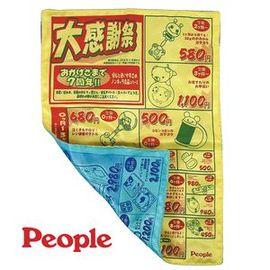 日本People寶寶的夾報傳單玩具