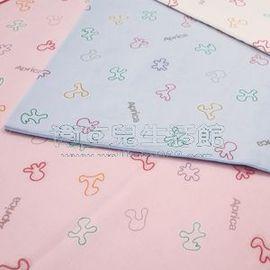 ★衛立兒生活館★【 Aprica】幸福印花紗布大浴巾/水藍/粉色