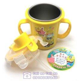 ★衛立兒生活館★海綿寶寶餐具韓製進口不鏽鋼精品 雙耳攪拌吸管杯230ml