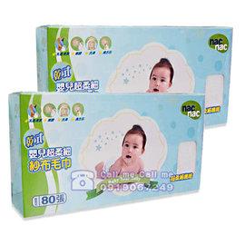 ★衛立兒生活館★Nac Nac 嬰兒拋棄式乾濕兩用紗布毛巾*2盒