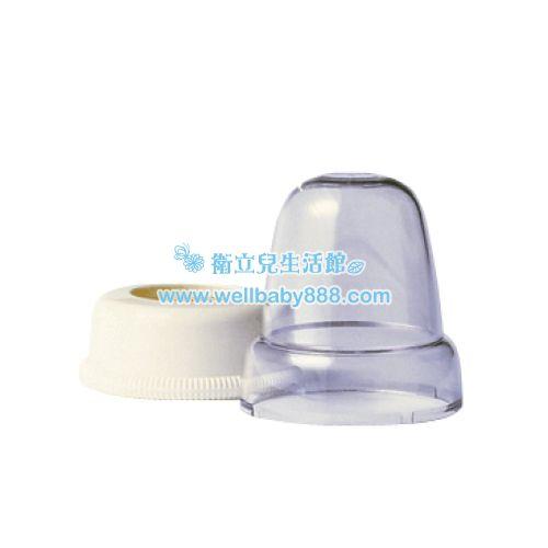 ★衛立兒生活館★Pigeon貝親 奶瓶蓋(隨機出貨 )