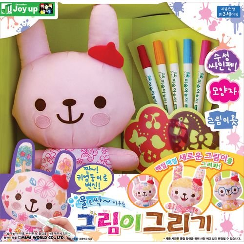 ★衛立兒生活館★Joy up 粉紅兔魔法塗鴉組#7529
