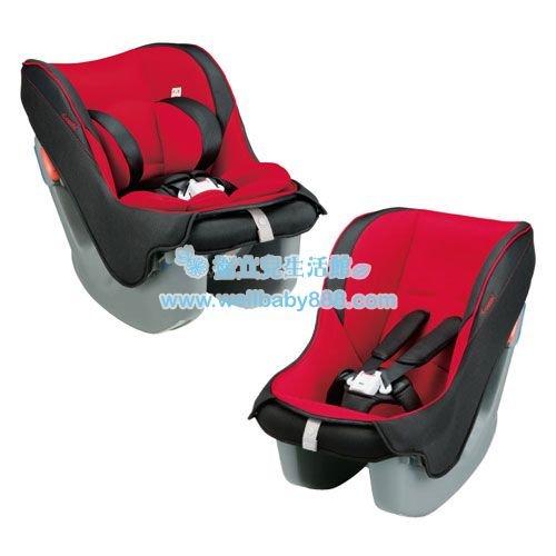 ★衛立兒生活館★康貝 Combi Coccoro II EG 輕穩安全座椅/汽座-薔薇紅
