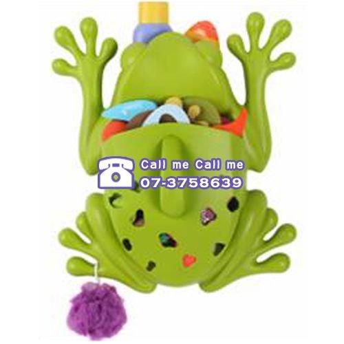 ★衛立兒生活館★美國 boon FROG POD 小青蛙戲水玩具盒 (不含配件)