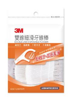 3M 雙線細滑牙線棒 42支入(散裝/橘色)【德芳保健藥妝】