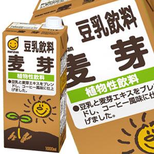 MARUSAN丸三保健麥芽豆乳(1L)