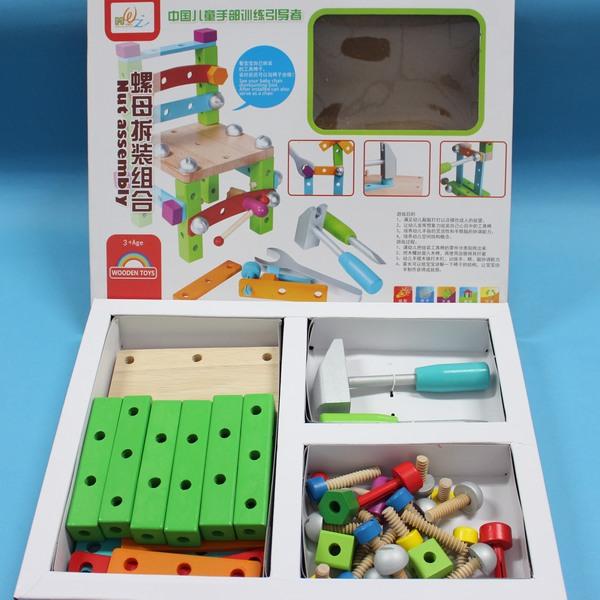 木工DIY螺母拆裝組合 兒童全套安全智力DIY木工組 木質木工組/一盒入{促600}~YF8690