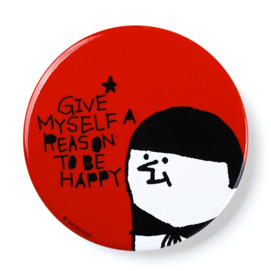 給自己一個快樂的理由/紅色