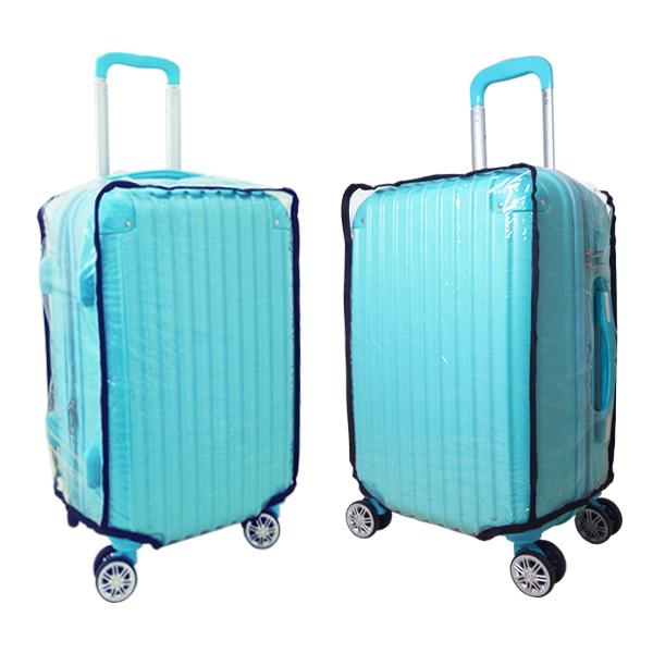 【加賀皮件】PVC 透明防水行李箱套 旅行箱套 保護套M號 22-26吋 PVS-M