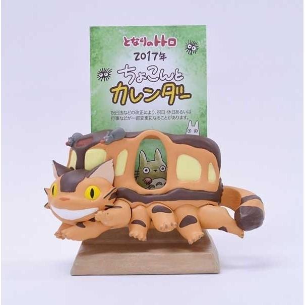 【真愛日本】16092200016立體日曆架17年-貓公車奔馳  龍貓 TOTORO 豆豆龍  年曆 日曆