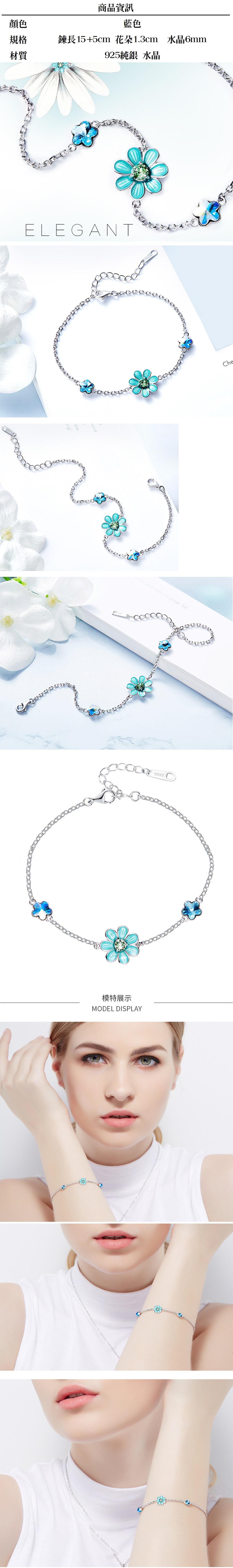 925純銀 手 鍊 鋯石 手環-精緻清新8顆紫水晶聖誕節生日情人節禮物女飾品