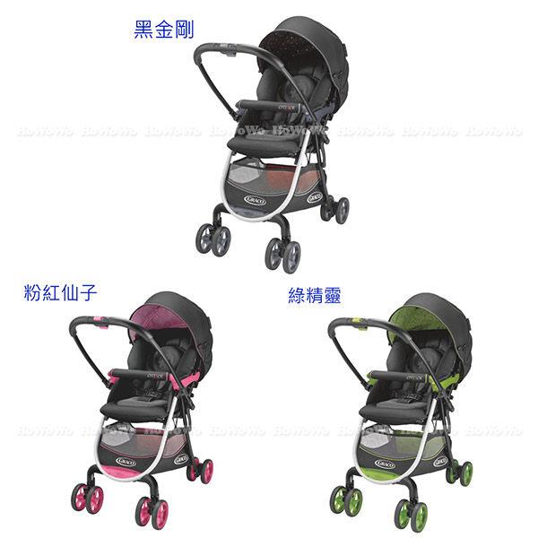 GRACO Citi ACE購物型雙向嬰幼兒手推車 城市商旅 67501