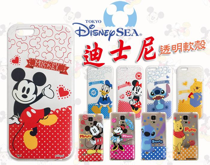 5.5 iPhone 6 PLUS IP6S PLUS 手機套 Disney 迪士尼 正版授權 Apple iPhone6+ IP6+ i6+ 彩繪保護套/矽膠套/TPU 軟殼 背蓋/保護殼/保護套/..