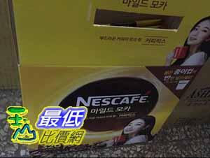 [COSCO代購 如果沒搶到鄭重道歉] NESCAFE 三合一即溶咖啡 10公克 X 320入  W576434