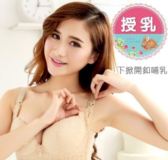 *漂亮小媽咪*專業級蕾絲哺乳內衣胸罩 孕期哺乳期 台灣製大罩杯 CDEF罩杯 MIT2317
