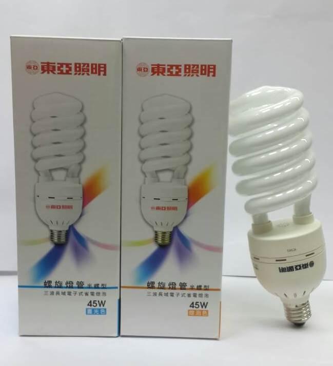 東亞★螺旋燈泡 110V 45W 白光 黃光★永旭照明TO-EFHS45D/L-1
