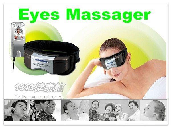 ★快速出貨★【父親節送禮首選!】加贈計步器 POWER EYES新型二代舒眼立康眼部按摩器KN-800A(比OSIM好用)