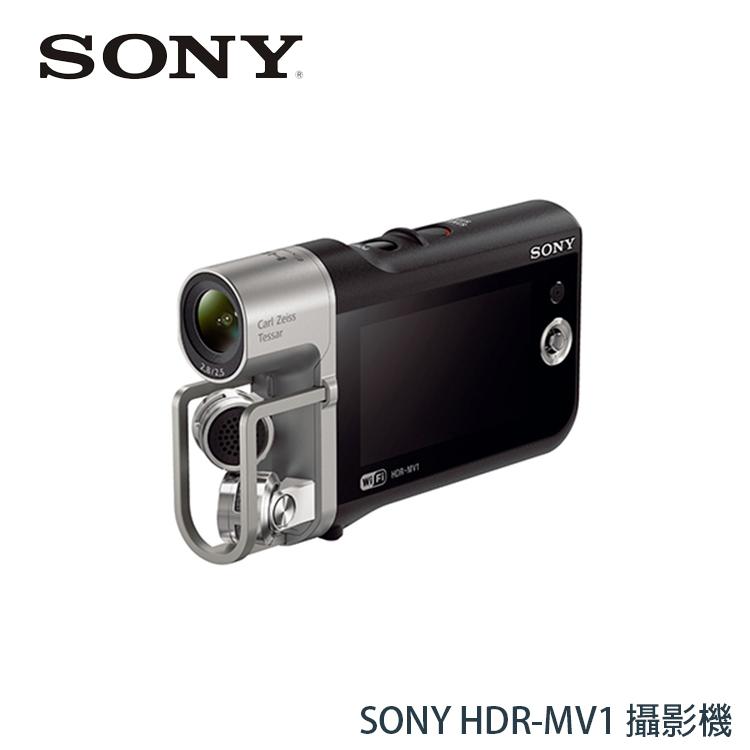 [喬傑數位]SONY HDR-MV1 攝影機