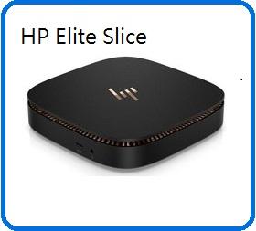 【2016.11新機上市 供應中】HP Elite Slice Z5G43PA 美型模組化迷你桌機 i7-6700T/4G/256GB/Win10Pro/3165AC/3Y
