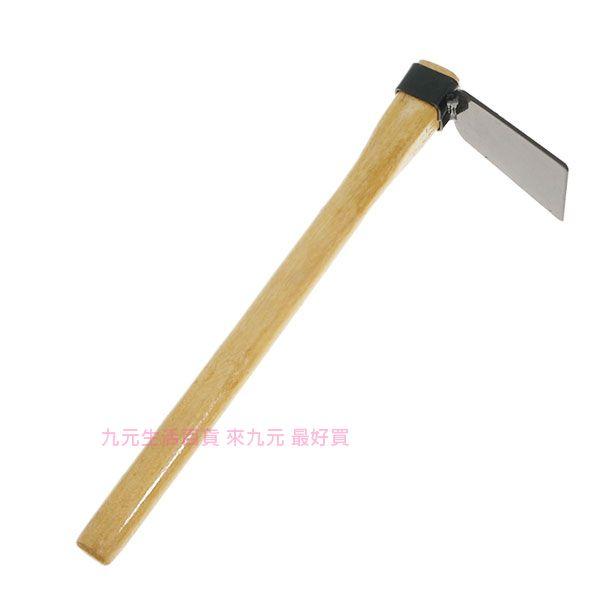 【九元生活百貨】木柄小鋤頭 鋤耙