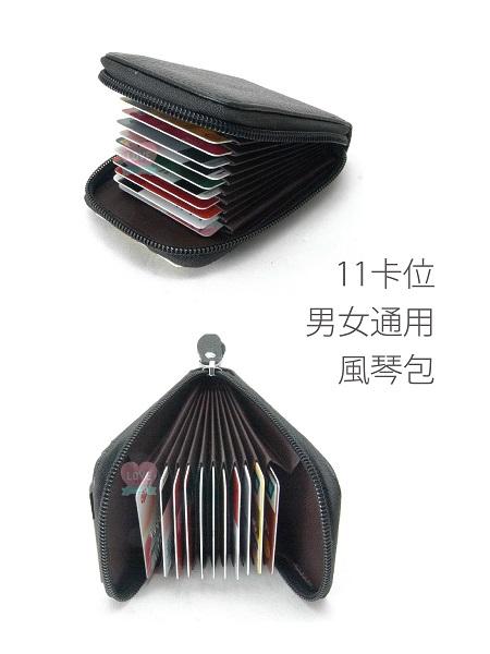 11卡位男女通用風琴包