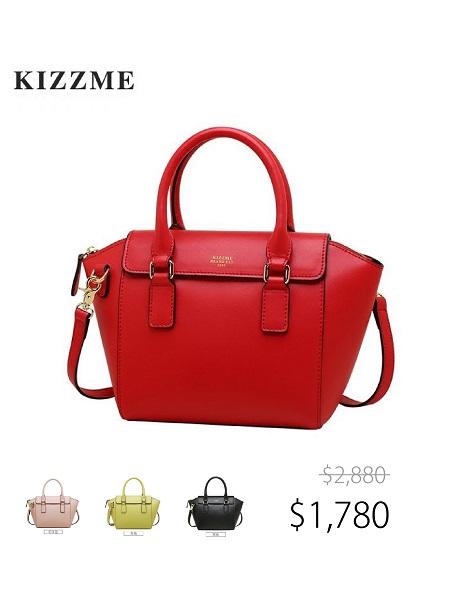 小資女孩平價奢華品牌-KIZZM